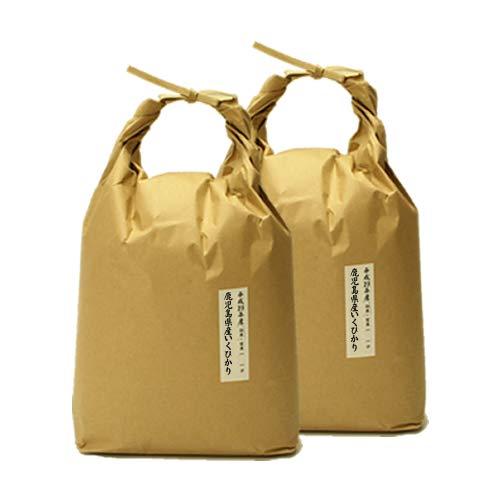 令和2年産 鹿児島県産 イクヒカリ 10kg 5分+玄米[精米後 約9.7kg] ご注文後に精米してお届け。鹿児島のブランド米「 分づき 精米 」承ります。ギフト 贈り物にも)