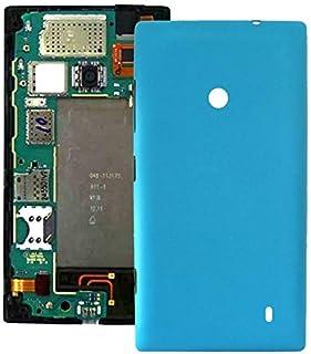 غطاء خلفي بلاستيكي من لينغلاند لهاتف نوكيا لوميا 520 (أسود) أغطية خلفية للهاتف الخلوي (اللون: أزرق)
