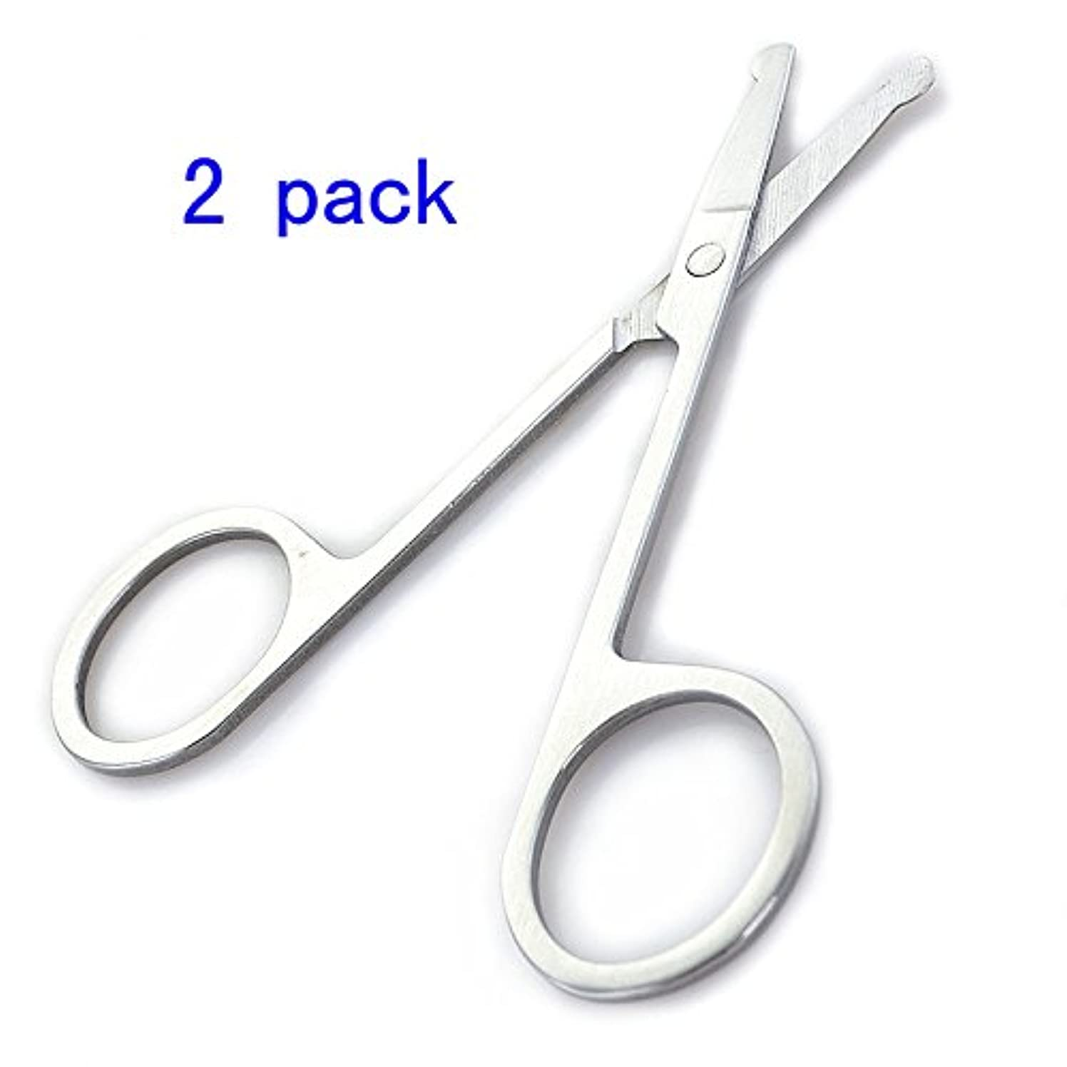 Stainless Steel Professional Nose Ear Scissors 9cm Safety Round Tip Makeup Tool Baby Nail Scissors Pack of 2