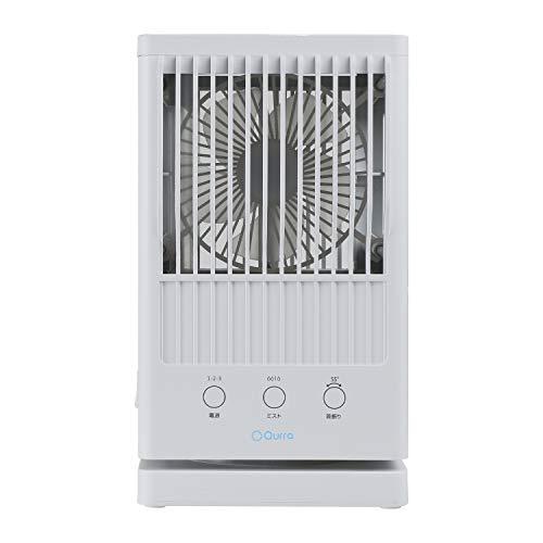 Qurra(クルラ) 超音波式冷風扇 ヒヤミスト 卓上 ミニクーラー 首振り スイング 小型 デスク ポータブル 風量調整 送風 加湿 省エネ 車 USB 3R SYSTEMS グレー
