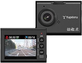 ユピテル GPS搭載ドライブレコーダー DRY-ST3100P 300万画素カラーCMOS搭載 FullHD(200万画素) 1年保証 常時録画 衝撃録画 GPS機能 対角148° ロードサービス無料付帯