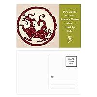 中国のドラゴンの動物のサークルの肖像画 詩のポストカードセットサンクスカード郵送側20個