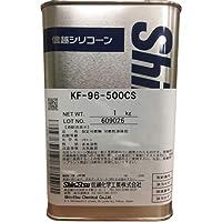 信越 シリコーンオイル500CS 1kg KF96500CS1