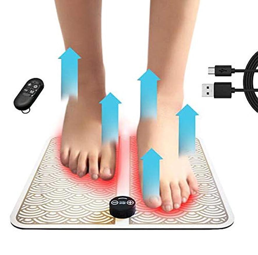 とげ独立約設定EMSフットマッサージャー、USB充電式、筋肉刺激で痛みを和らげ、血液循環を改善します,誰にでも適しています