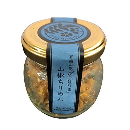 ぴりはりま 山椒ちりめん 1瓶 37g ピリハリマ 山椒ファクトリー 調味料 お取り寄せ 満点青空レストラン