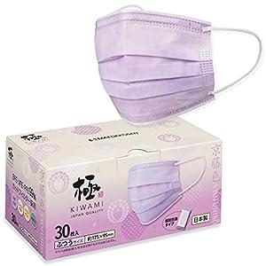 【日本製 極 KIWAMI マスク】和の彩を添える日本生まれの不織布マスク 単色 30枚/箱