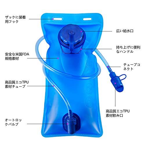 GIMart『ハイドレーション給水袋』