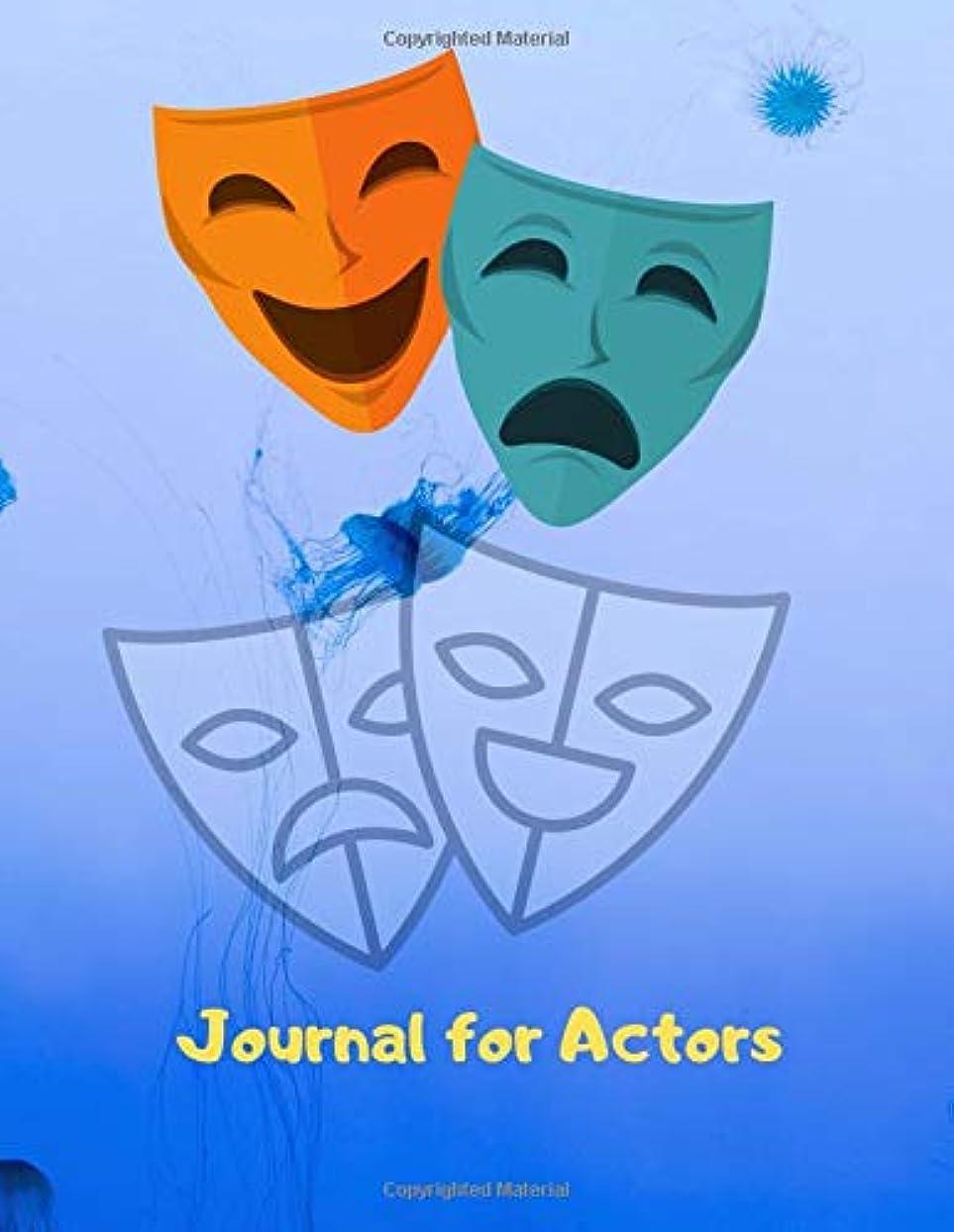 中央値動作麻酔薬Journal for Actors: Blank line journal with big paper size 8.5