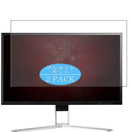 """VacFun 2 Pezzi Anti Luce Blu Pellicola Protettiva, Compatibile con AOC Agon AG271UG / AG271 / AG271QG / AG271QX 27"""" Display Monitor (Non Vetro Temperato) Protezioni Schermo Cover Custodia New Version"""