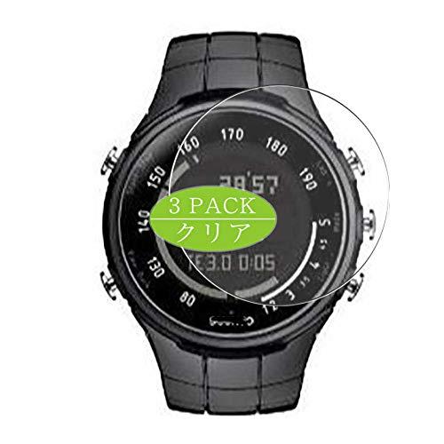 VacFun 3 Piezas Claro Protector de Pantalla, compatible con Suunto T3D Running, Screen Protector Película Protectora(Not Cristal Templado) NEW Version