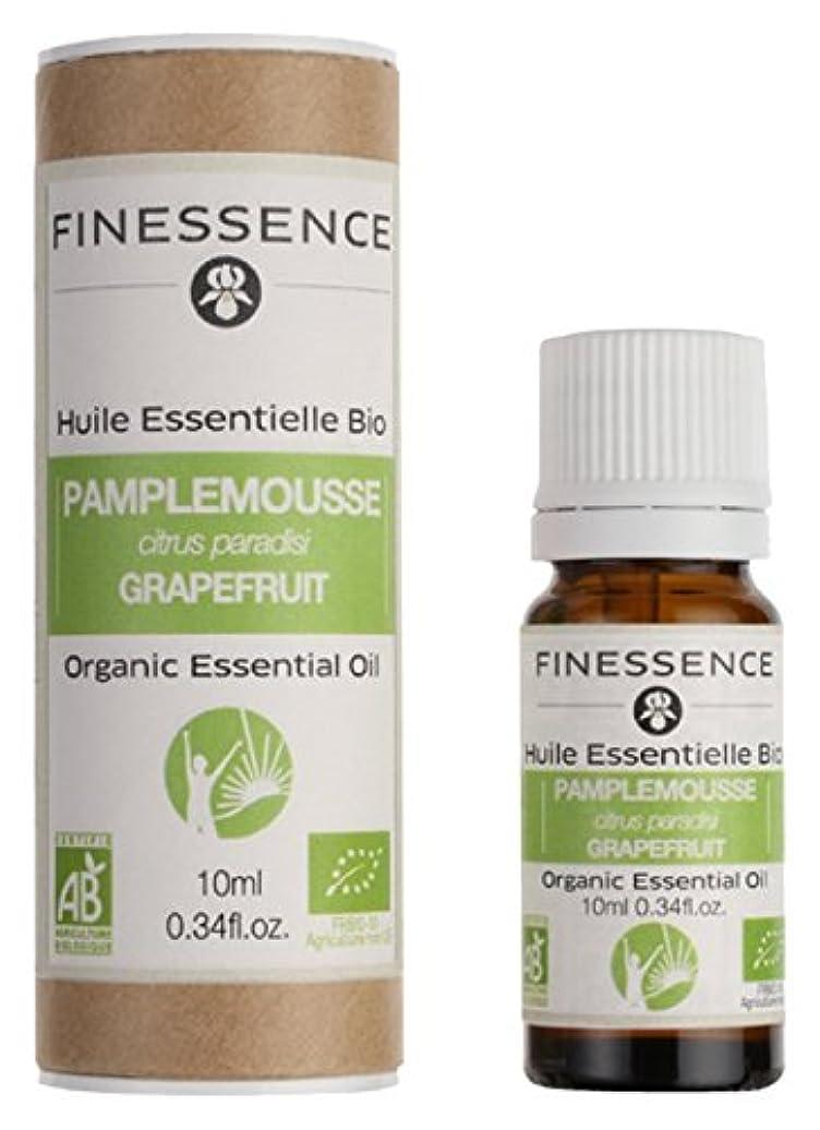 タンパク質バイソン酸っぱいFINESSENCE(フィネッサンス) オーガニックエッセンシャルオイル グレープフルーツ 10ml