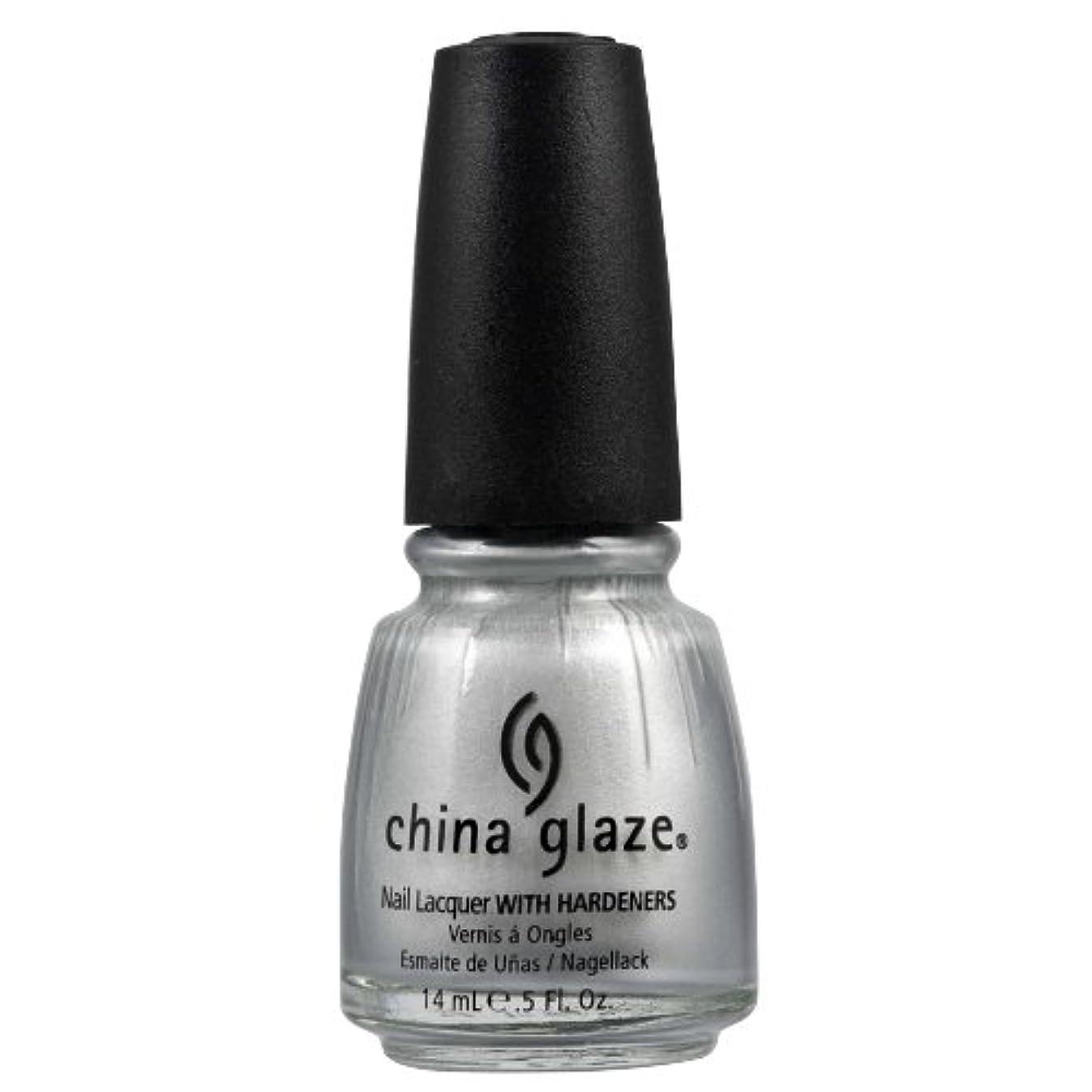 過度の白内障突撃CHINA GLAZE Nail Lacquer with Nail Hardner 2 - Platinum Silver (並行輸入品)