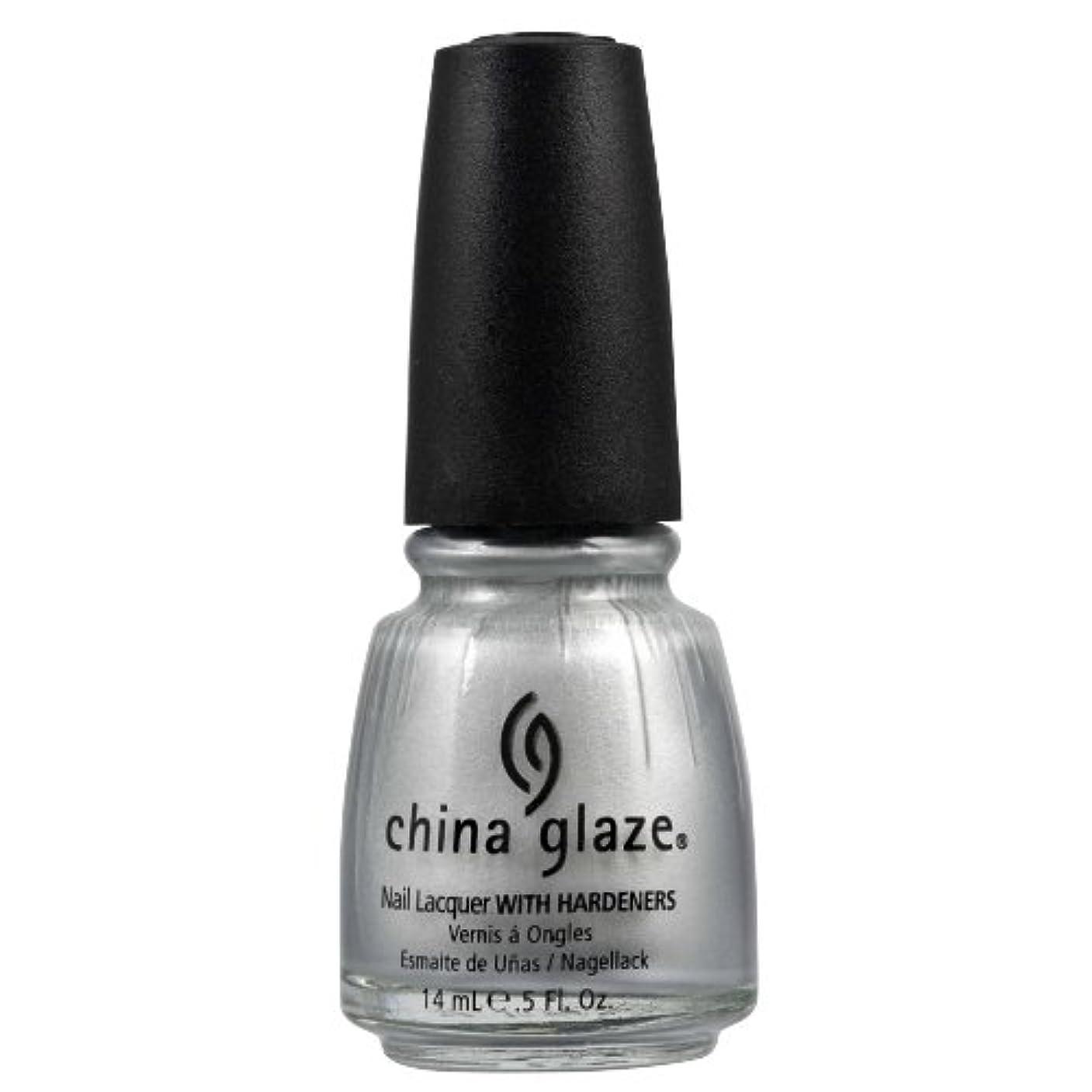何十人も全部ゴミCHINA GLAZE Nail Lacquer with Nail Hardner 2 - Platinum Silver (並行輸入品)