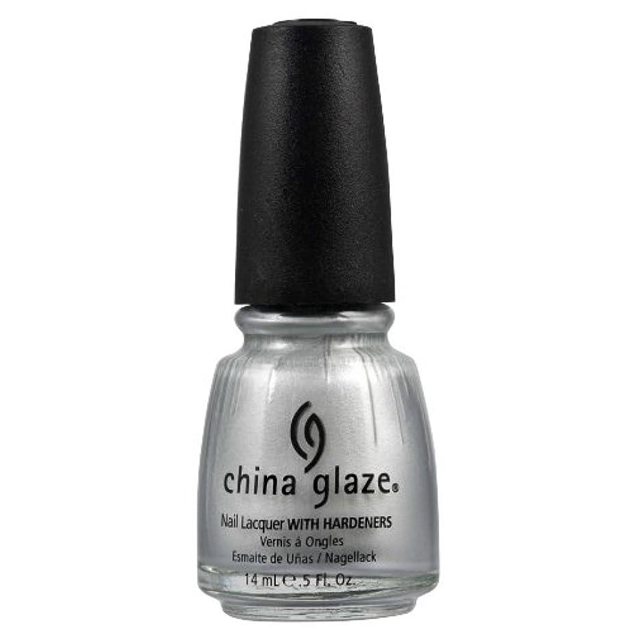 収束する言い訳アミューズCHINA GLAZE Nail Lacquer with Nail Hardner 2 - Platinum Silver (並行輸入品)