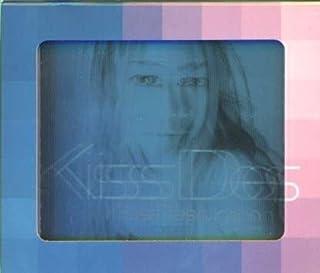 Gravity by True Kiss Destination (1999-11-17)