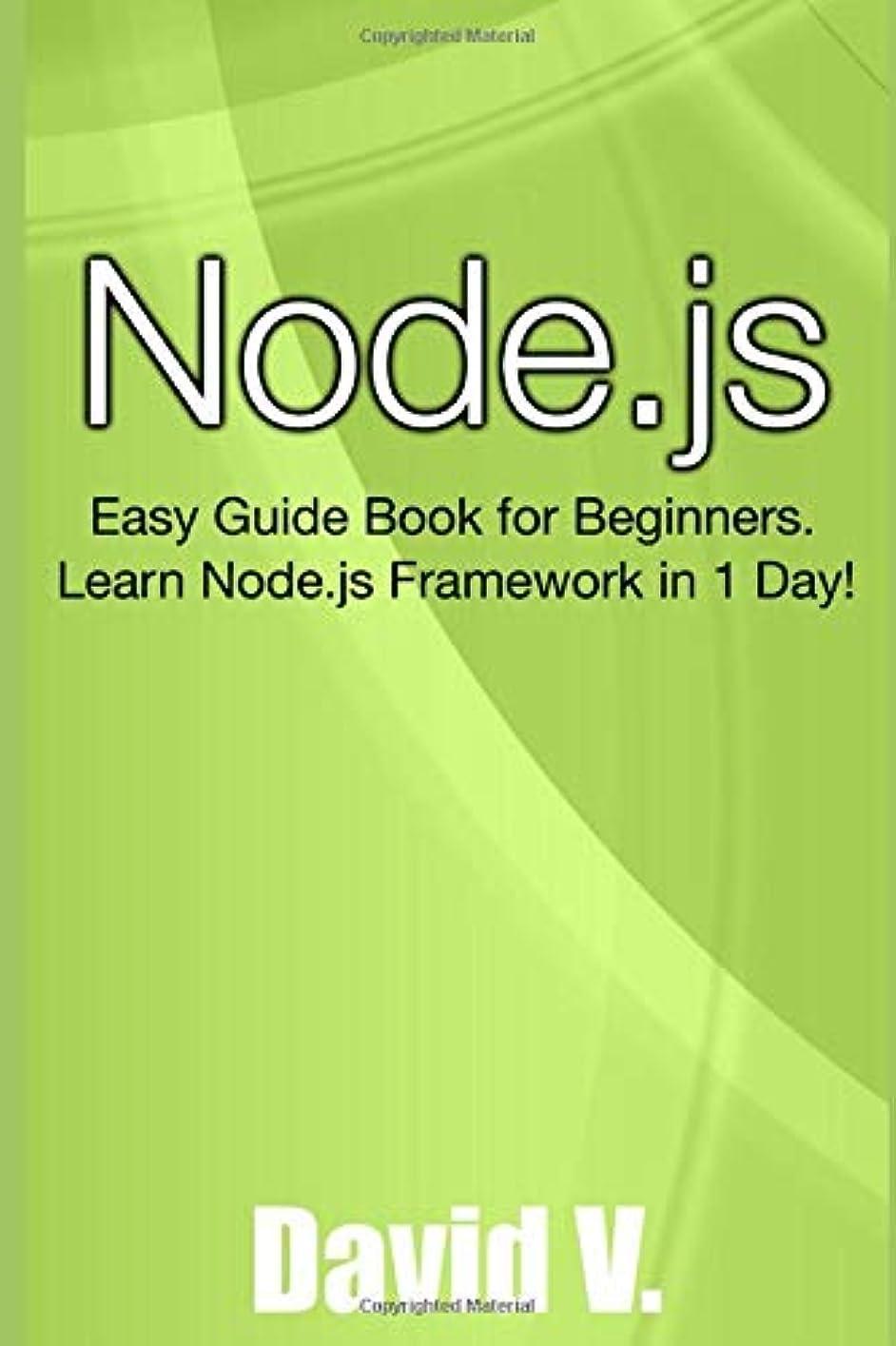休憩センサー投げるNode.js: Easy Guide Book for Beginners.  Learn Node.js Framework in 1 Day!