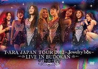 T-ARA JAPAN TOUR 2012 ~Jewelry box~ LIVE IN BUDOKAN (通常盤) [DVD]