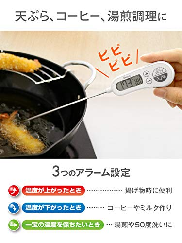 dretec(ドリテック)アラーム付温度計料理用デジタル防滴O-263WTホワイト