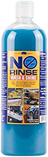 Optimum (NR2010Q) No Rinse Wash & Shine – 32 oz.