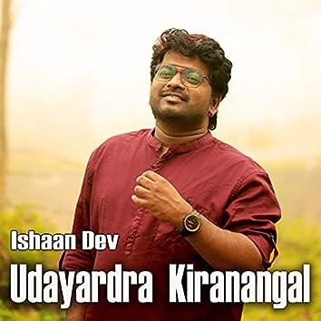 Udayardra Kiranangal