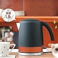 デザインケトル 電気ケトル 電気ポット お湯 湯沸し 湯沸かし ゆわかし 電気ケトル 湯沸し やかん 沸騰 茶 お茶 沸かす 熱湯 ア 新生活