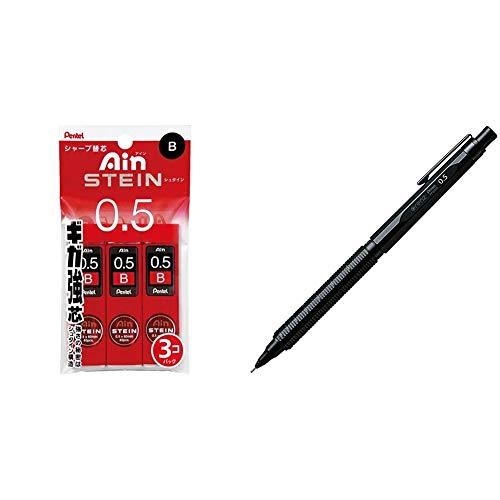 【セット買い】アイン シュタイン XC275B-3P 3個パック B+シャープペン オレンズネロ 0.5mm PP3005-A