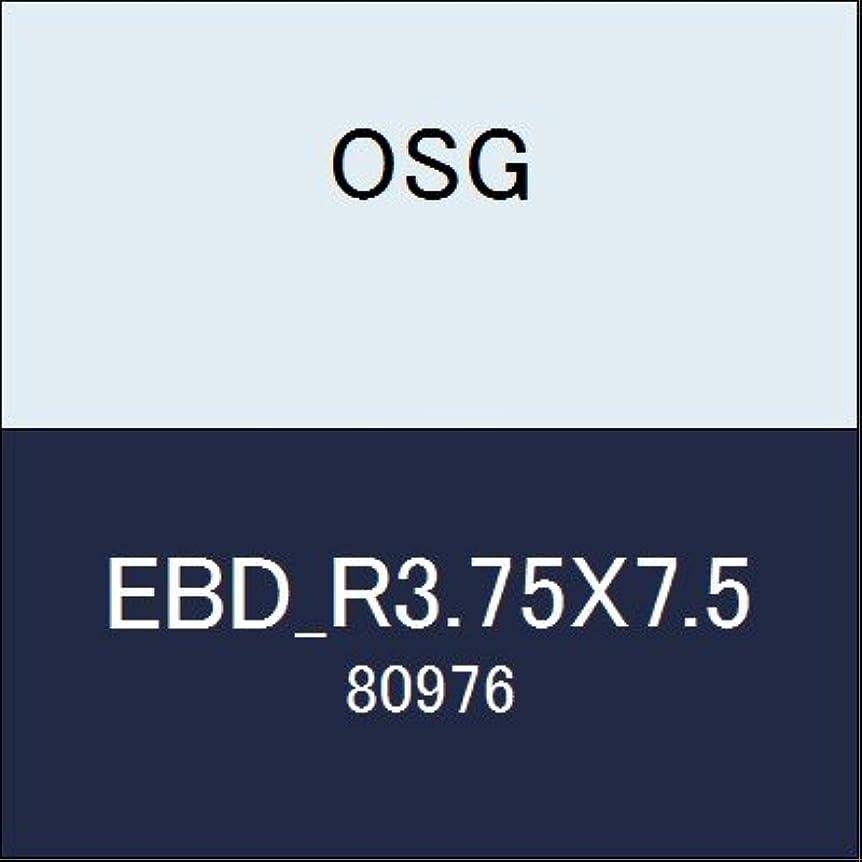 おセラー市の中心部OSG ボールエンドミル EBD_R3.75X7.5 商品番号 80976