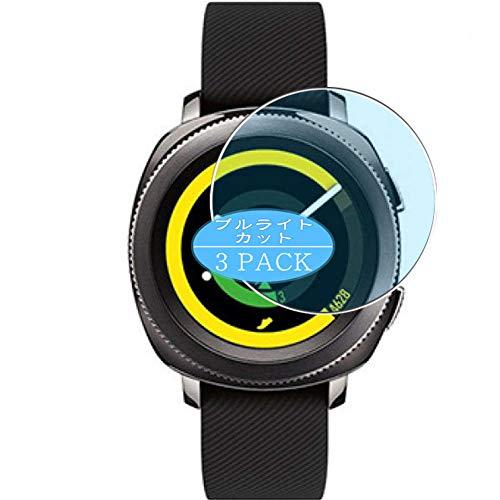 Vaxson Protector de pantalla anti luz azul, compatible con Samsung Gear Sport, protector de pantalla de bloqueo de luz azul [no vidrio templado]