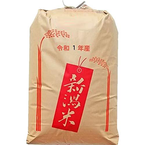 【玄米】新潟県産 玄米 最高級もち米 こがねもち 2等 30kg 令和元年産