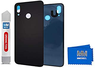 MMOBIEL Back Cover Battery Door Compatible with Huawei P20 Lite 2018 5.84 inch (Midnight Black)