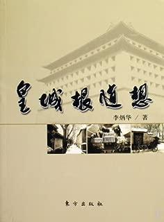 wong cheng li