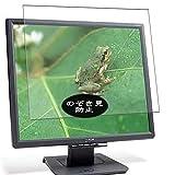VacFun Anti Espia Protector de Pantalla, compatible con Acer