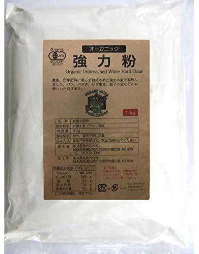 わらべ村QAI認証( 無農薬 ・ 無添加 ) 強力粉 1kg ★ レターパック赤 ★ たんぱく質 含有量11%