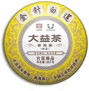 Sponsored Ad - TAETEA Golden Needle White Lotus Signature Ripe Pu-erh Tea Cake 357g