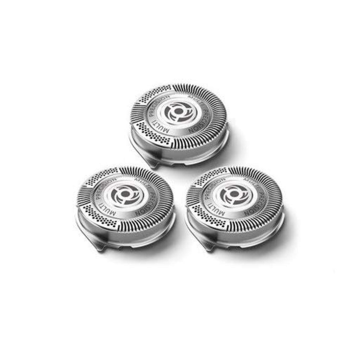 バック伸ばす揺れるシェーバーカミソリヘッド交換 替え刃 に適用するPhilips SH50 DualPrecisionヘッド(3個)