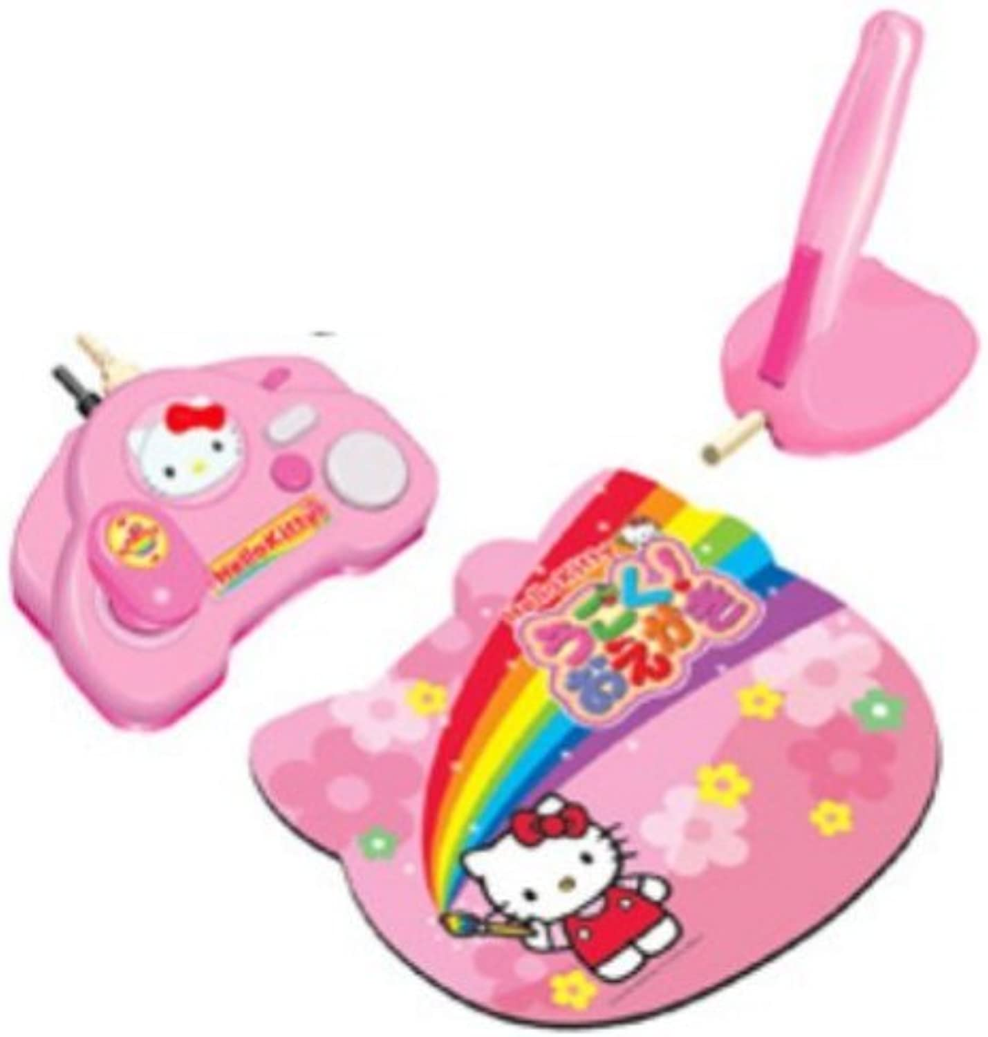 Oekaki  Moving Hello Kitty (japan import)