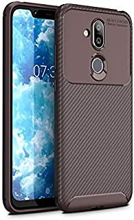 Cover case for Nokia 7.1 Plus Auto Focus Carbon Fiber Rugged Armor Silicone Phone Case Cover - Brown