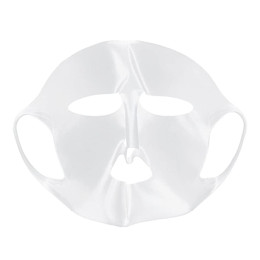 汚れた拍手フレッシュBeaupretty シートマスクカバーのためのシリコーンの再使用可能な顔のマスクカバー顔の保湿マスク