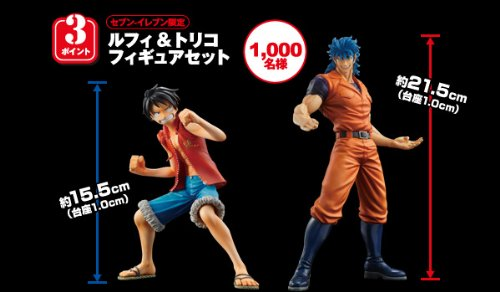 Luffy and Toriko Figure Set Seven-Eleven Limited (japan import)