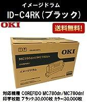 OKI イメージドラムID-C4RK ブラック 純正品