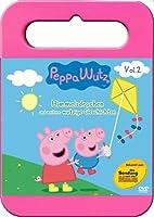 Peppa Wutz - Vol. 2: Himmelsdrachen und weitere wutzige Geschichten