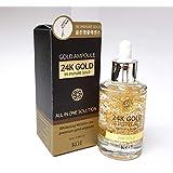 [KG2] 24Kゴールドアンプルエッセンス50ml / 24K Gold Ampoule Essence 50ml / 99.9ピュアゴールド / 99.9Pure Gold/シワ&ホワイトニング/wrinkles & whitening/韓国化粧品/Korean Cosmetics [並行輸入品]