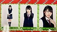 欅坂46 渡辺梨加 写真 2ndシングルジャケット衣装 3枚KE-174