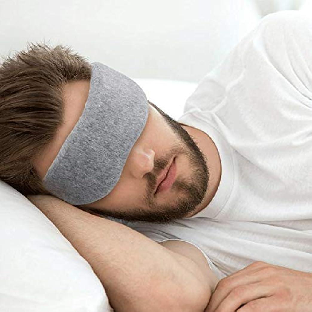 誰の本当に広大な注1ピースニューコットンアイマスクブレンド睡眠休息アイマスクパッド入りシェードカバー超ソフトトラベルリラックス目隠しアイケアツール#1022