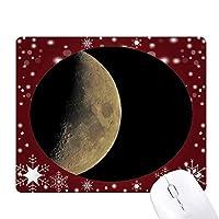 暗い夜空の半分の惑星 オフィス用雪ゴムマウスパッド