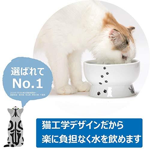 猫壱(necoichi)ハッピーダイニング脚付ウォーターボウルシリコン付き猫柄