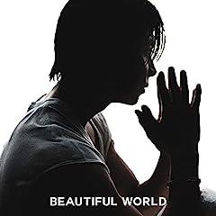 山下智久「Beautiful World」のCDジャケット