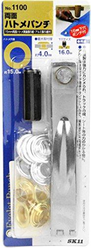 SK11両面ハトメパンチハトメ穴径約15.0mmNo.1100