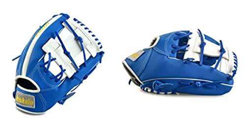 LIANYG Guante De BéIsbol Guante de béisbol Mano Derecha Niños Guantes de béisbol Hombres Práctica de Silicona 447 (Color : Blue, US Size : 11.5 Inches)