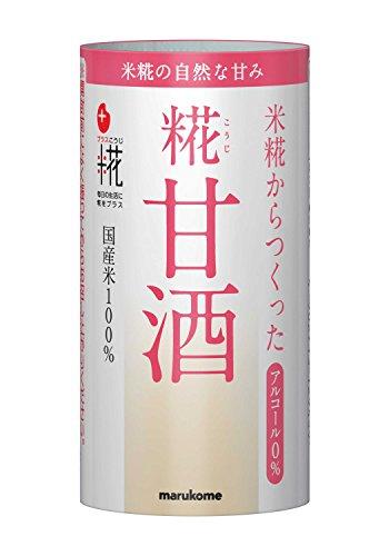 マルコメ プラス糀 米糀からつくった甘酒 パック125ml [9459]